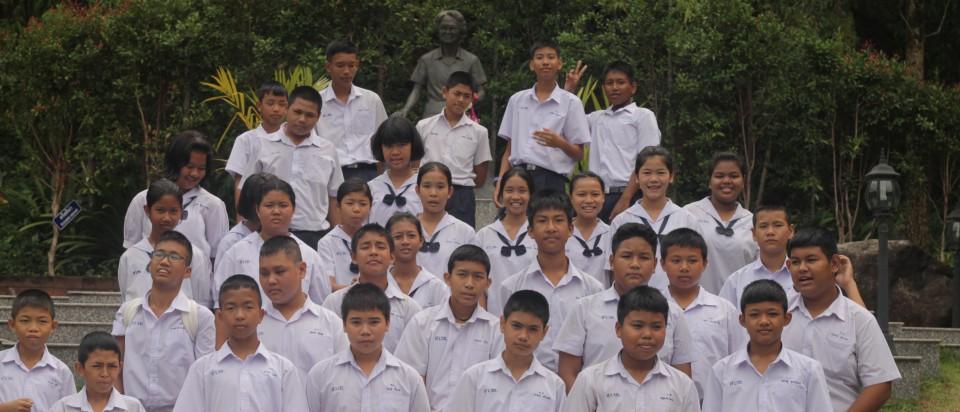 nattakitsupawan2539